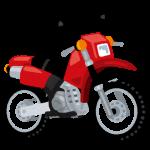 バイクトラブル