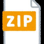ファイルzip