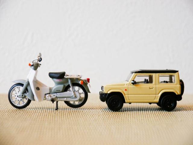 バイク保険2