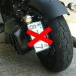サイドナンバー(縦向き/横向き/角度)の罰則 & 罰金まとめ【バイク】