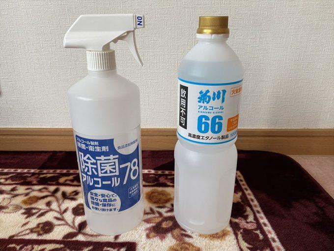 消毒用エタノールの効果と使い方まとめ(無水エタノールとの違い)