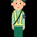 バイク駐車の違反点数と処分 & 内容まとめ(罰金/罰則/違反/切符)