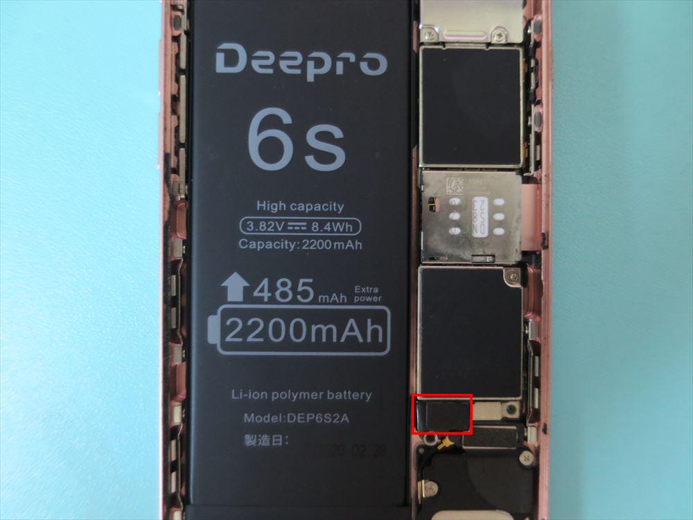 iPhoneのバッテリー交換