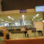 【当日の手順】大和市役所でマイナンバーカードの交付・受取手続き手順まとめ【神奈川県大和市】