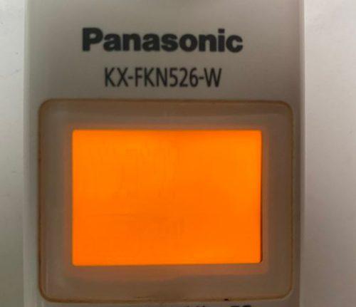 パナソニック電話機の子機(KX-FKN526-W)