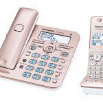 パナソニック コードレス電話機 RU・RU・RU VE-GD56DL-N