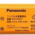 パナソニック 電話機 KX-PW320DL/KX-FKN526のバッテリー寿命&型番まとめ(おたっくす)
