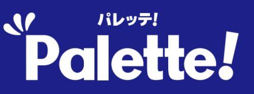 パレッテ!(Palette!)