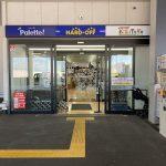 パレッテ高座渋谷店2F出入り口