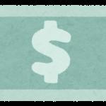 米ドル/ドル円の意味/円安/円高とは?(1ドル/円/USD/JPY)