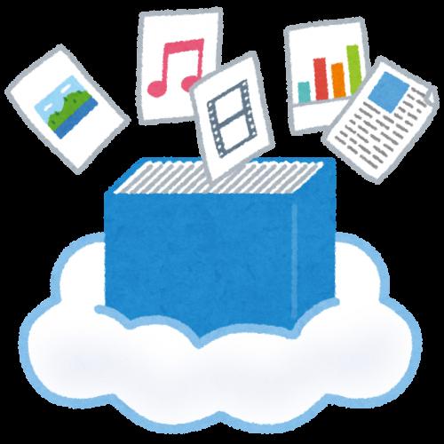 相手にファイルを送る方法のまとめ記事一覧