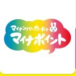 マイナポイント延長(9月下旬/9月末)