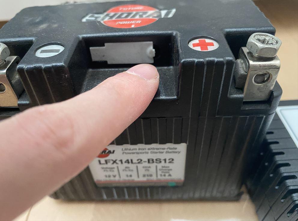 ショーライバッテリー(SHORAIバッテリー)の充電方法