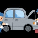 自動車の車検整備