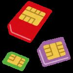 2021年10月1日からモバイル回線のSIMロック禁止へ(SIMロックとは?/SIMフリー)