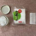 ハッカ結晶(ミント&ハーブ香り)のゴキブリ最強対策