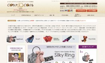 COW30.com(カウサーティー・ドットコム)様